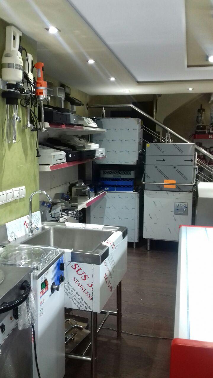 Fournisseur de mat riels chr au maroc et quipement de for Chr materiel cuisine